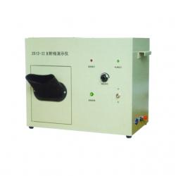 Predvádzací prístroj na röntgenové žiarenie